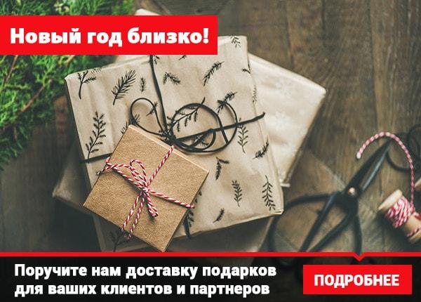 МБИ новьiй год банер